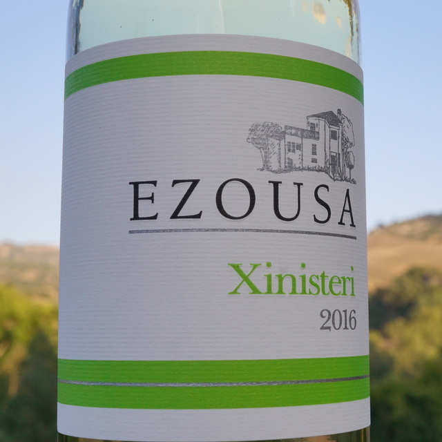 dry white white wine by Ezousa